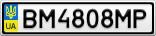 Номерной знак - BM4808MP