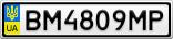 Номерной знак - BM4809MP