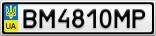Номерной знак - BM4810MP
