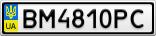 Номерной знак - BM4810PC