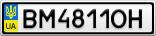 Номерной знак - BM4811OH