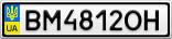 Номерной знак - BM4812OH
