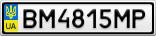 Номерной знак - BM4815MP