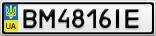 Номерной знак - BM4816IE
