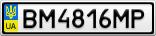 Номерной знак - BM4816MP
