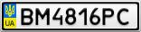 Номерной знак - BM4816PC