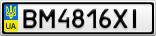 Номерной знак - BM4816XI
