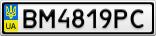Номерной знак - BM4819PC