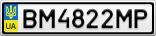 Номерной знак - BM4822MP