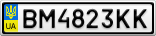 Номерной знак - BM4823KK