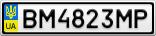 Номерной знак - BM4823MP