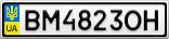 Номерной знак - BM4823OH
