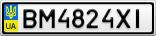 Номерной знак - BM4824XI