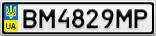 Номерной знак - BM4829MP
