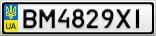 Номерной знак - BM4829XI