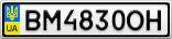 Номерной знак - BM4830OH