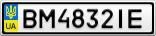 Номерной знак - BM4832IE