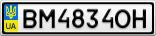 Номерной знак - BM4834OH