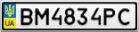 Номерной знак - BM4834PC