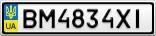 Номерной знак - BM4834XI