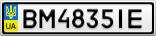 Номерной знак - BM4835IE