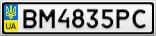 Номерной знак - BM4835PC