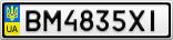 Номерной знак - BM4835XI