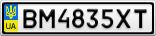 Номерной знак - BM4835XT
