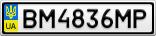 Номерной знак - BM4836MP