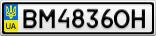 Номерной знак - BM4836OH