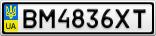 Номерной знак - BM4836XT