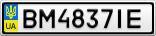 Номерной знак - BM4837IE