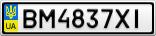 Номерной знак - BM4837XI