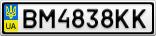 Номерной знак - BM4838KK