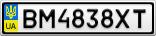Номерной знак - BM4838XT