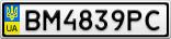 Номерной знак - BM4839PC