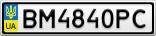 Номерной знак - BM4840PC