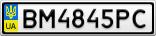 Номерной знак - BM4845PC