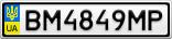 Номерной знак - BM4849MP