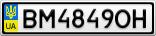 Номерной знак - BM4849OH
