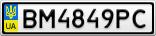 Номерной знак - BM4849PC