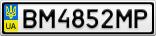 Номерной знак - BM4852MP