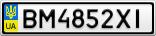 Номерной знак - BM4852XI