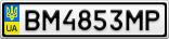 Номерной знак - BM4853MP