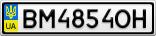 Номерной знак - BM4854OH