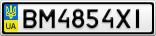 Номерной знак - BM4854XI