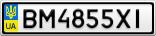 Номерной знак - BM4855XI
