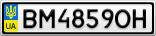 Номерной знак - BM4859OH