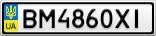 Номерной знак - BM4860XI