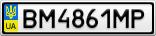 Номерной знак - BM4861MP